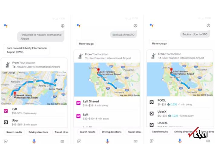 دستیار گوگل به روزرسانی شد ، امکان ارائه خدمات به کاربران اوبر و لیفت ، مشخص و مقایسه هزینه سرویس ها