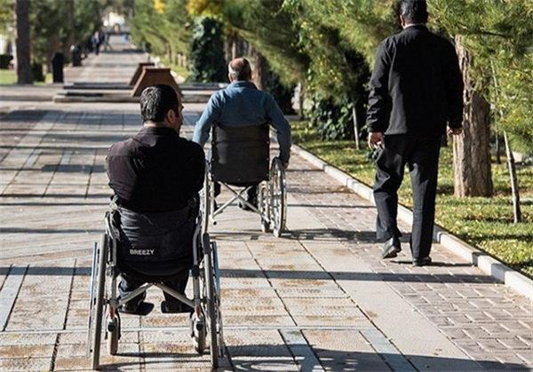 سهم معلولان چقدر ادا می گردد؟