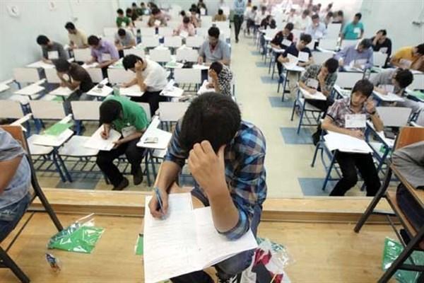 ماجرای لو رفتن سوالات امتحانی دی 97