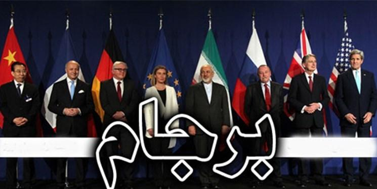 ابراز تاسف آلمان از بیانیه دولت ایران درباره تعهدات برجامی این کشور