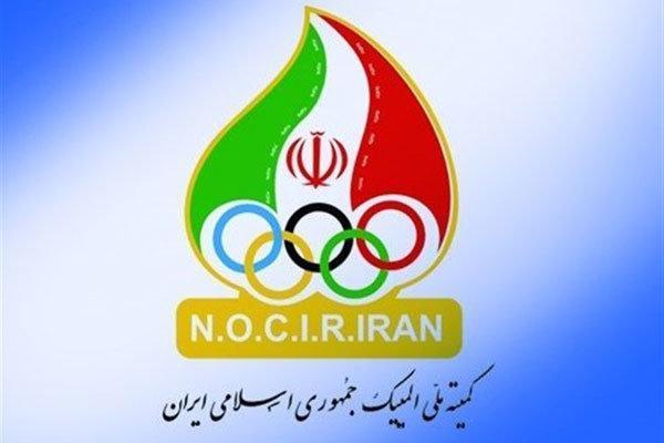 تسلط به زبان انگلیسی، ضابطه حضور در کمیسیون ورزشکاران IOC