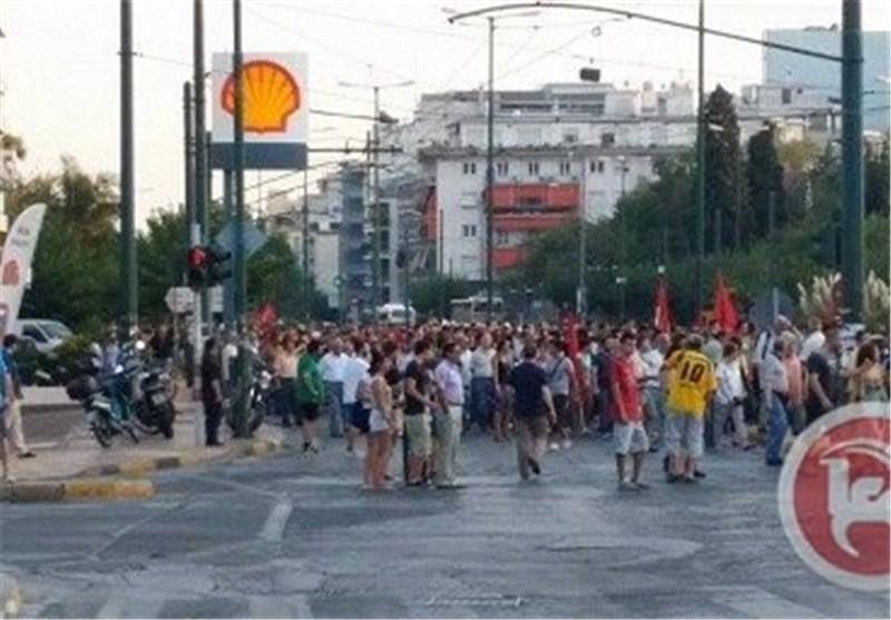 تظاهرات معلمان یونان در اعتراض به سیاست های ریاضت مالی