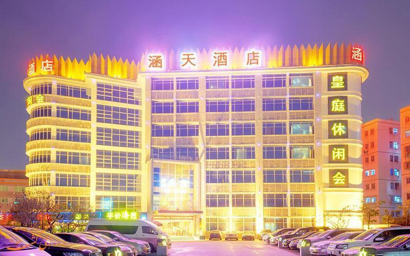 معرفی هتل یورو گاردن گوانجو ، 4 ستاره