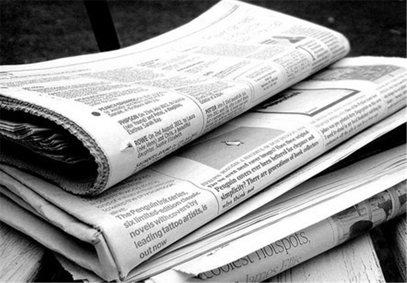 روزنامه های مالزی امروز چه تیترهایی دارند؟
