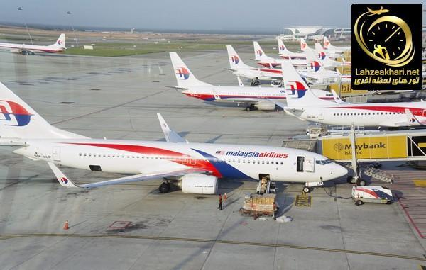 فرودگاه بین المللی کوالالامپور مالزی KLIA