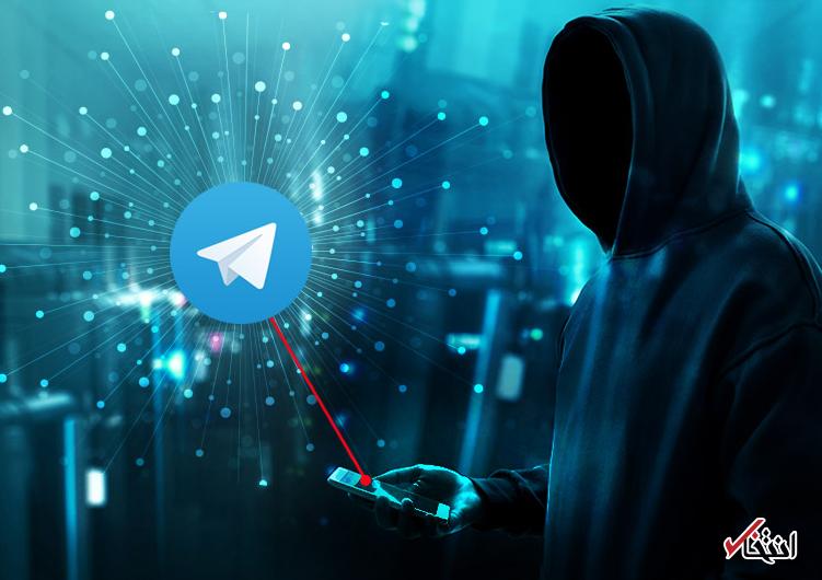 نیوزویک: کاربران داعشی به کانال های تلگرامی هجوم آورده اند ، از عضوگیری تا تهدید و برنامه ریزی برای حمله