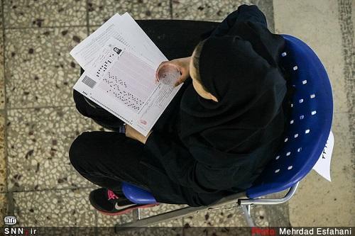 دانشجویان مستعد تحصیلی دانشگاه های ایلام حمایت می شوند