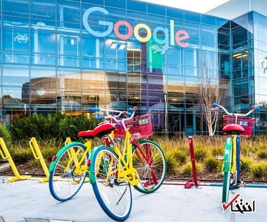کارمندان گوگل در نامه ای سرگشاده خواستار توجه به تغییرات اقلیمی شدند