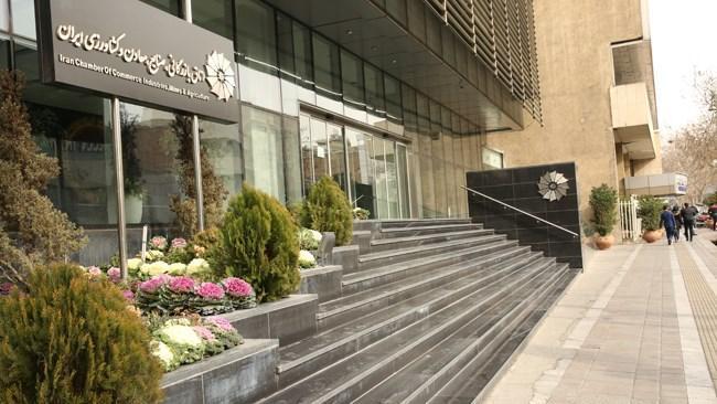 انتخابات هیات مدیره شورای همکاری های مالی ایران و آفریقا 27 آذر برگزار می گردد