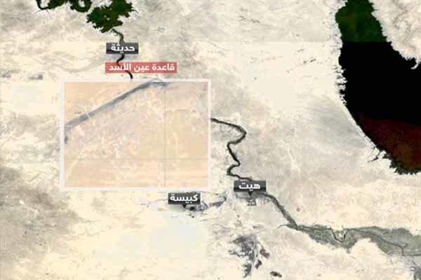 اصابت پنج راکت به پایگاه عین الاسد در عراق