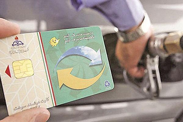 رمزگشایی 32 هزار کارت سوخت در یک استان