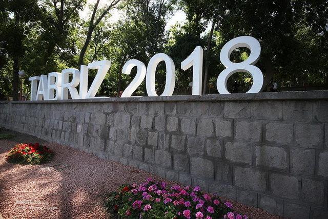 رویداد تبریز 2018 زمینه ساز حضور شهروندان اندونزی در تبریز خواهد بود