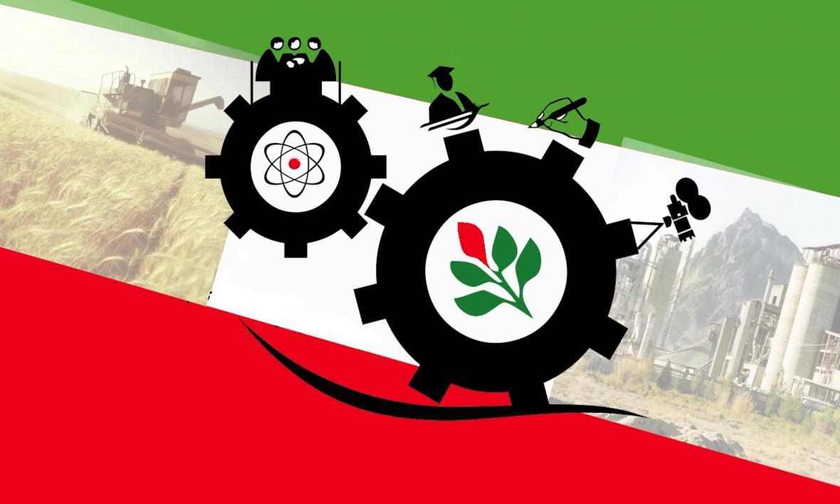 دعوت رسانه ملی از مردم به اقتصاد مقاومتی با بیش از 16 هزار ساعت برنامه