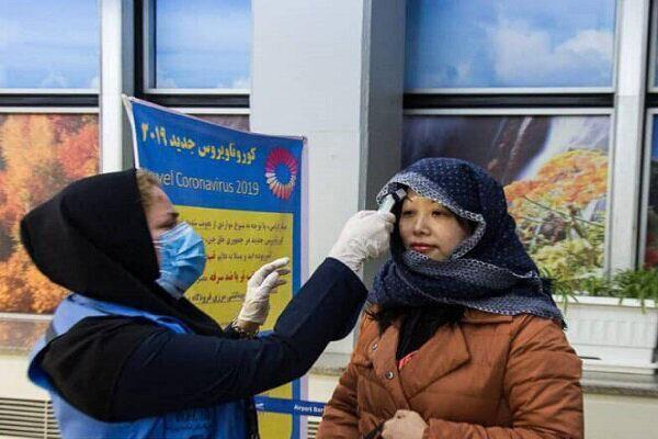 شناسایی یک مورد مشکوک به کرونا در اصفهان