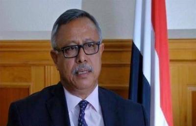 تشکیل دولت نجات ملی در یمن