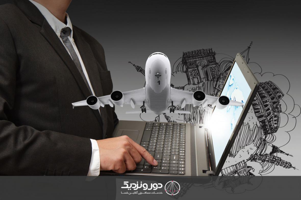 چگونه تکنولوژی سفرهای هوایی را راحت تر میکند؟