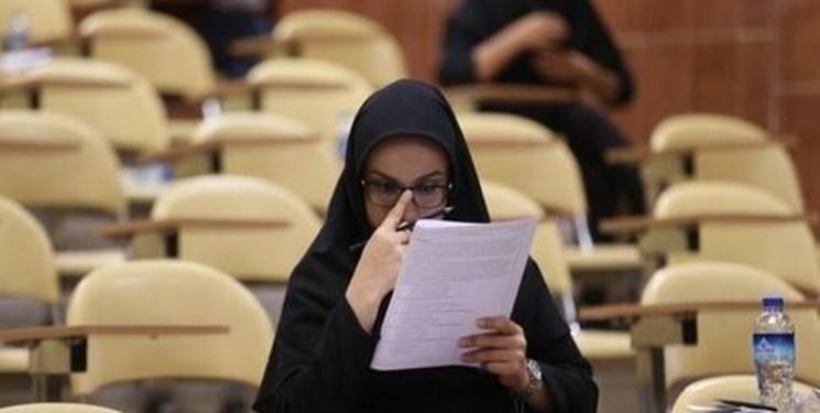 فارس من، برگزاری امتحانات غیر حضوری در دانشگاه های مادر استانی