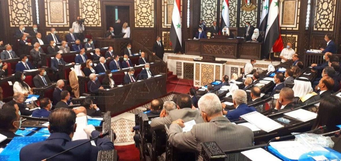 آغاز به کار مجلس جدید سوریه