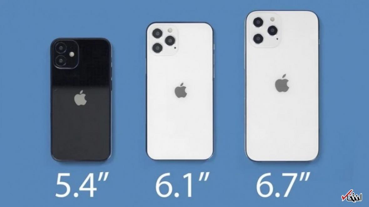 اپل فراوری آیفون 12 را افزایش می دهد
