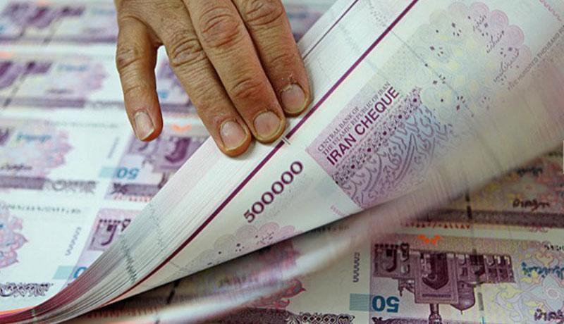 درآمد دولت از محل فروش اوراق در هفته جاری چقدر بود؟