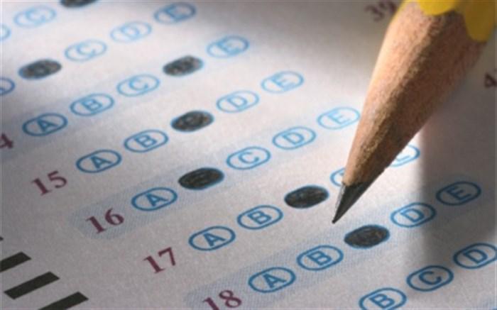 نتایج آزمون استخدامی سازمان تامین اجتماعی تا 20 آبان اعلام می شود