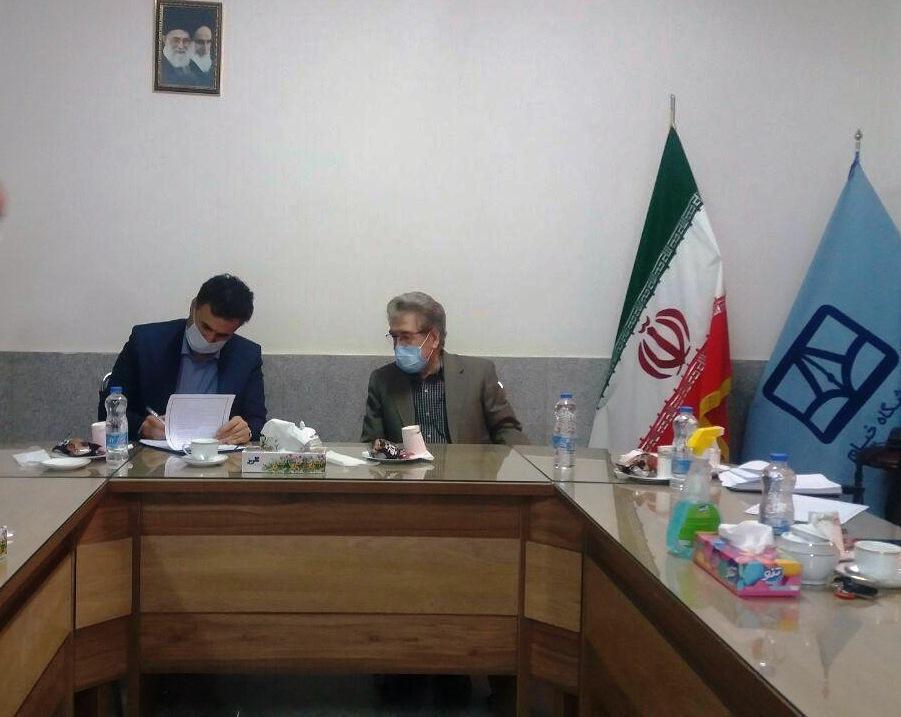 تفاهم نامه همکاری بین دانشگاه خیام و شرکت مدیریت دارایی های فیزیکی پمکو امضا شد