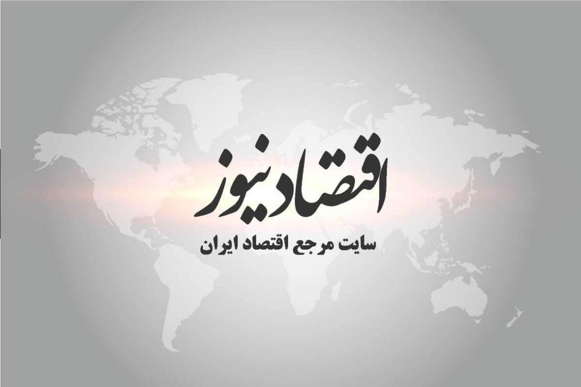 بازگشت فغانی به لیست بین المللی داوران معرفی شده به فیفا