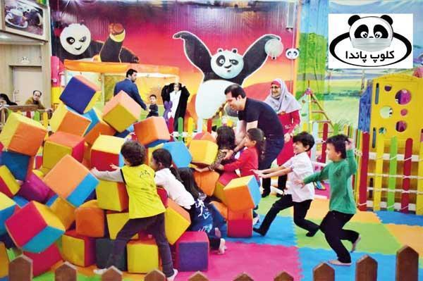 آموزش بچه ها به وسیله بازی در کلوپ پاندا