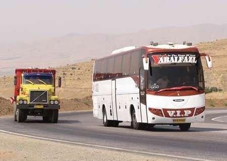 افزایش نرخ کرایه اتوبوس های بین شهری