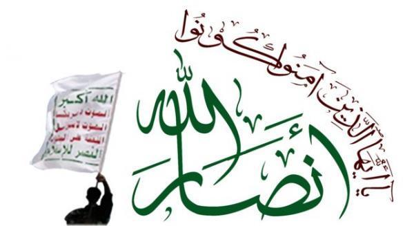 انصارالله یمن: مذاکرات با دشمن به وسیله میانجیگر عمانی ادامه دارد