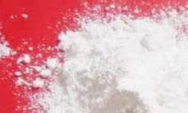 هیدروکسید منیزیم Magnesium Hydroxide